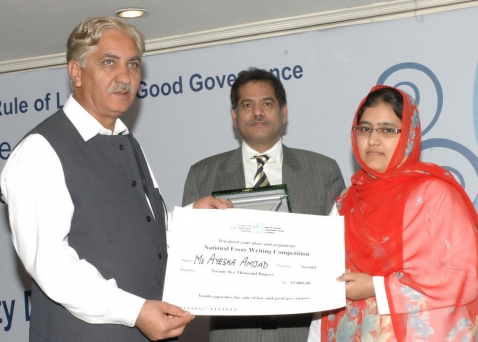 National Essay Writing Competition Result Announced   Center for